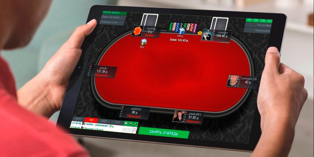 обзор мобильного приложения pokerdom на ios