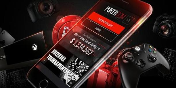 техподдержка покерного рума pokerdom