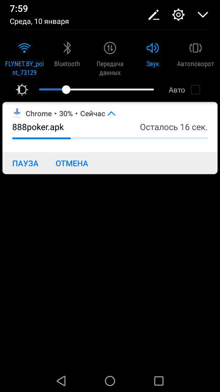 скачивание клиента 888покер на андроид